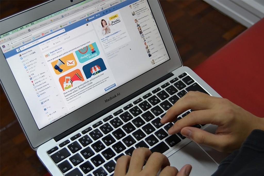 Facebook browsing