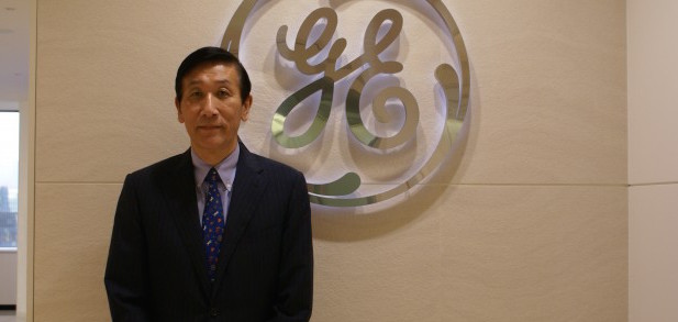 GE seiji yasubuchi