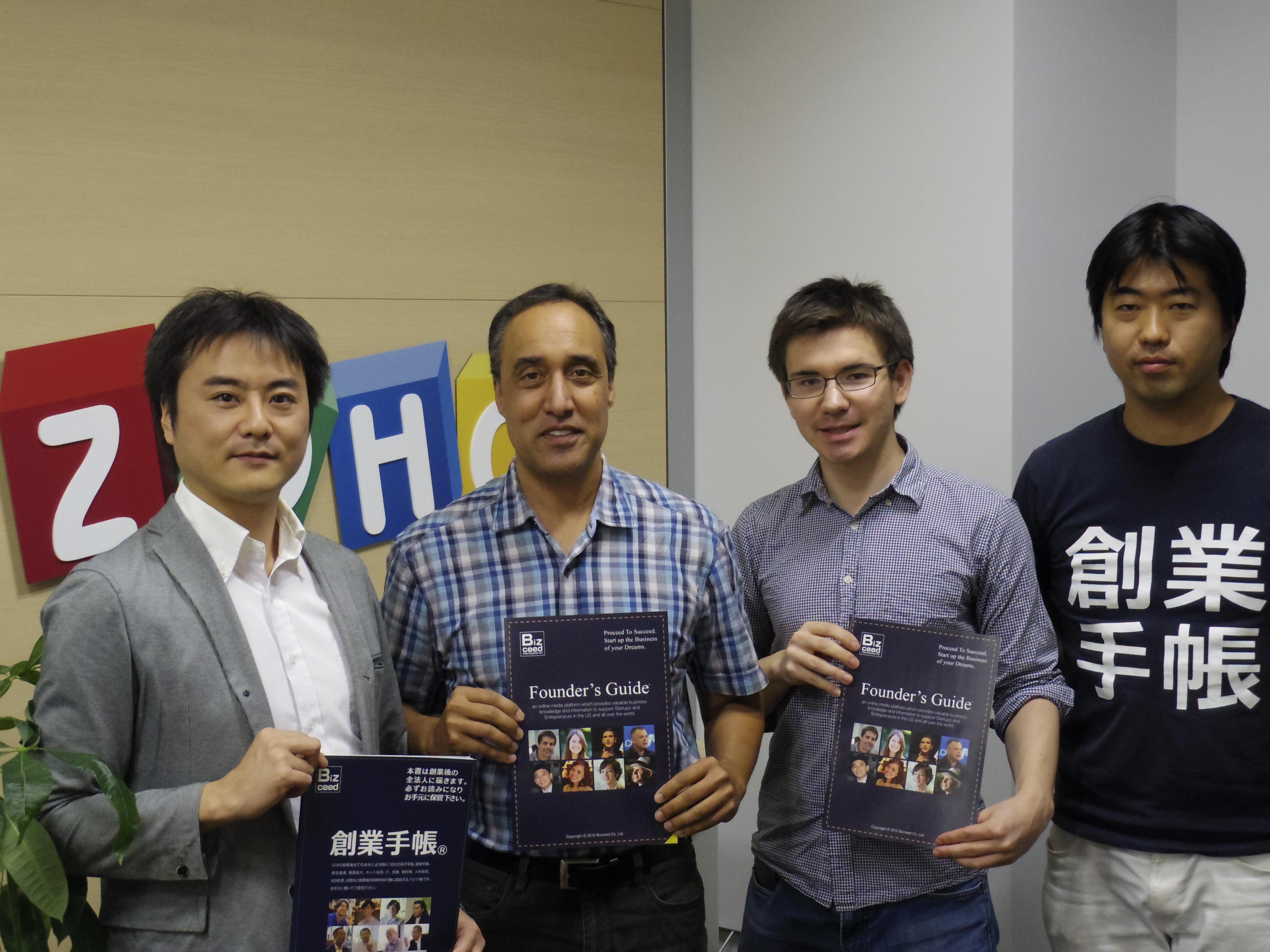 Zoho President with Bizceed team