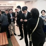 Thinking about Starting a Business in Japan?