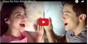 aldub commercial screenshot